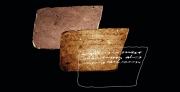 טכנולוגיית הצילום שחושפת כתובות בלתי נראות על ממצאים ארכיאולוגיים
