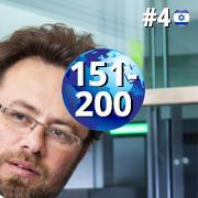 מקום רביעי בישראל, בטווח שבין 151-200 בעולם במדד שנחאי 2020
